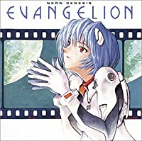 NEON GENESIS EVANGELION 2