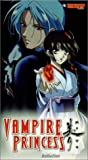 echange, troc Vampire Princess Miyu: Initiation [VHS] [Import USA]