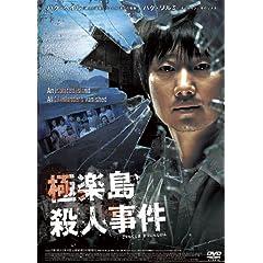 �Ɋy���E�l���� [DVD]
