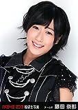 AKB48 公式生写真 AKB48 2013 福袋生写真 【藤田奈那】