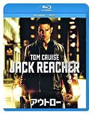 アウトロー ブルーレイ+DVDセット [Blu-ray]
