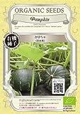 グリーンフィールド 野菜有機種子 かぼちゃ  [小袋] A070