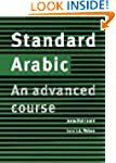 Standard Arabic Student's book: An Ad...