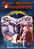echange, troc Aura Battler Dunbine 6: Battlers of Byston Well [Import USA Zone 1]