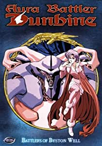 Aura Battler Dunbine - Battlers of Byston Well (Vol. 6)