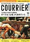 COURRiER Japon (クーリエ ジャポン) 2011年 10月号 [雑誌]