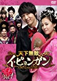 天下無敵イ・ピョンガン DVD-BOX1