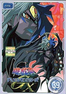 遊☆戯☆王 デュエルモンスターズ GX TURN39(第153話 第156話)