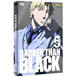 "Darker Than Black Vol. 5 (Episoden 19-22)von ""Gen Fukunaga"""