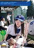 全国大会常連の名門野球部の女子マネージャーは、試合の重要な局面で必ずベンチ裏でそっとヌイてあげ、ナインを万全の状態でグラウンドに送り出していた! [DVD]