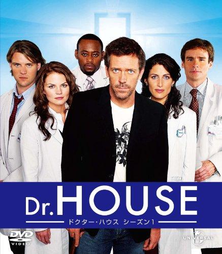 Dr.HOUSE/ドクター・ハウス シーズン1 バリューパック [DVD]