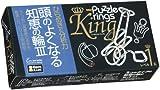 パズルリング キング レベル1k