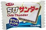 有楽製菓 ちびサンダーホワイトチョコ味 1個×30個