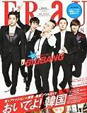 FRaU (フラウ) 2010年 08月号 [雑誌]
