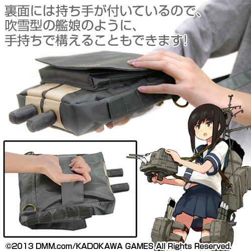 艦隊これくしょん -艦これ- 12.7cm 連装砲 バッグ