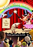 img - for The Variety Show (Magic Story Makers) (Volume 1) book / textbook / text book