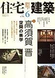 �Z��z 2007�N 06���� [�G��]