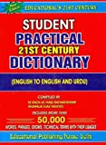 img - for Student Practical Twenty First Century English-English-Urdu Dictionary book / textbook / text book
