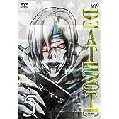 DEATH NOTE Vol.5 [DVD]