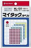 ニチバン マイタックラベル カラーラベル8Φ 5色入 ML-120