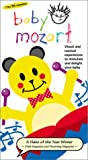 Baby Mozart [VHS]