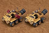 COMBAT ARMORS MAX06 1/72 Bromley JRS Native Dancer Commander Missile Pod Type ABS Plastic Model Figure Liberation Army Fang of Sun Dougram Tank Vehicle Rocket Launcher Soldier Ground Unit MAX Factory