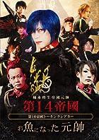 ����ˤʤä����� [DVD](�̾�7~9������ȯ��)