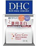 DHC 薬用カムCホワイトトニング クリーム (SS) 30g