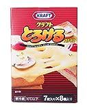 KRAFT クラフト とろけるスライスチーズ 7枚入り×8個 【冷蔵品】