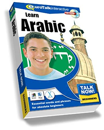 Talk Now Learn Arabic: Essential Words and Phrases for Absolute Beginners (PC/Mac)