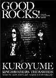 GOOD ROCKS!(グッド・ロックス) Vol.46