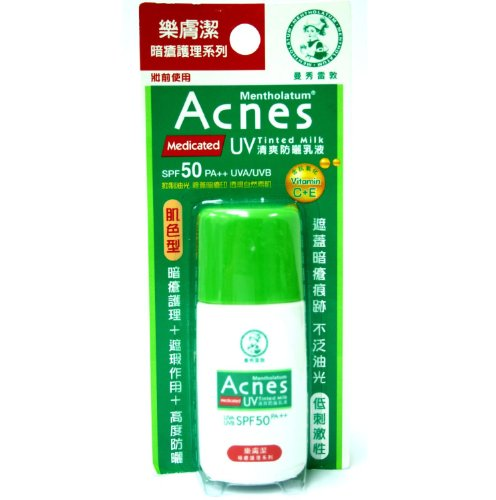 Mentholatum Acnes V Tinted Milk Spf 50+---30G Thailand