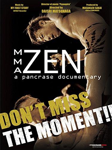 MMA Zen (English Subtitled)
