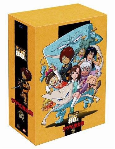 ゲゲゲの鬼太郎(1985年版)