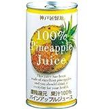 神戸居留地 パインアップル100% 190g×30本
