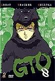 Great Teacher Onizuka Vol. 08 (Episoden 32 - 35)