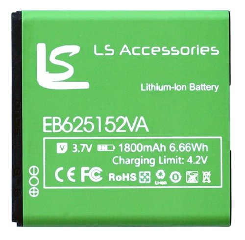 LS Accessories EB625152VA 1800mAh Battery (For Samsung Galaxy S2)