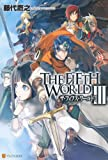 THE FIFTH WORLD〈3〉