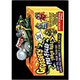 2017 Wacky Packages 50th Anniversary Crazy Pop Culture #3 Grossery Pre-Filled Trash Bags - NM-MT