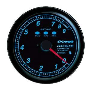 PIVOT ( ピボット ) タコメーター【PROGAUGE】80Φ (青照明) PTX-L