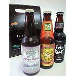 Amazon.co.jp限定!ひでじビール春SP3本セット【販売期間は4月末日まで】