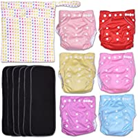 Hearties 13-Piece Baby Gift Set - Pack Of 6 Cloth Diapers, 6 Bamboo Charcoal Inserts And WetDry Bag, Baby Gift...