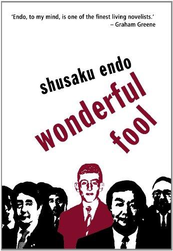Download Wonderful Fool Peter Owen Modern Classic border=