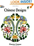 Chinese Designs (Dover Design Coloring Books)