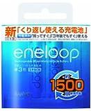 SANYO NEW eneloop 充電式ニッケル水素電池(単3形2個パック) [HR-3UTGA-2BP]