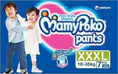 Baby Diaper Pants - Mamy Poko,Huggies,Pampers discount offer  image 3