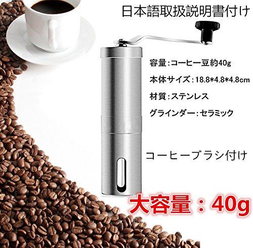 ユシアクロ ステンレスコーヒーミル