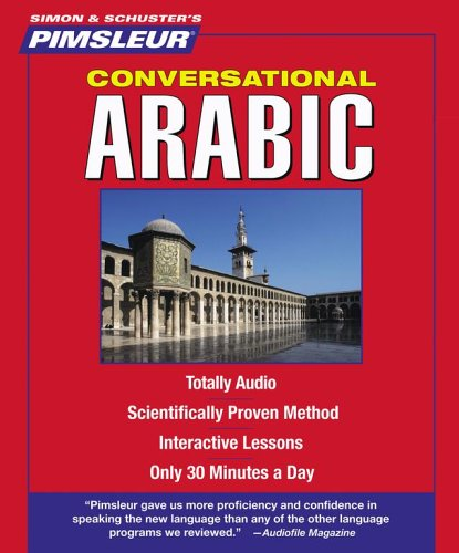 Arabic (Eastern), Conversational: Learn to Speak and Understand Eastern Arabic with Pimsleur Language Programs (Pimsleur Instant Conversation)
