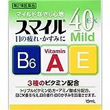 【第2類医薬品】スマイル40EXマイルド 15mL ランキングお取り寄せ