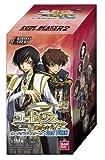 コードギアス 反逆のルルーシュR2 カードダスマスターズ 2nd TURN BOX